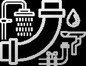 Loodgieterswerk - Installatiebureau-Kon